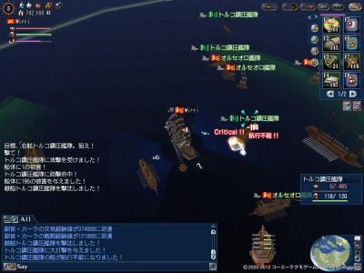 スエズ地峡海戦、その1