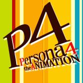 persona4_logo.jpg