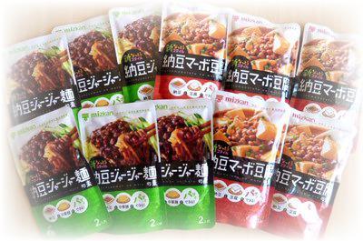 納豆マーボ豆腐の素&納豆ジャージャー麺