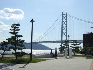 垂水の公園 明石海峡大橋が見える!