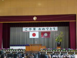 卒業式10