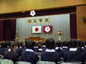 2012入学式3