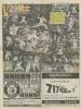 デイリースポーツ2005年9月30日阪神優勝5面