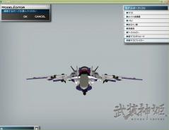 VF25F正面