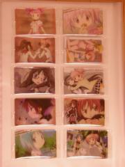 カード表1