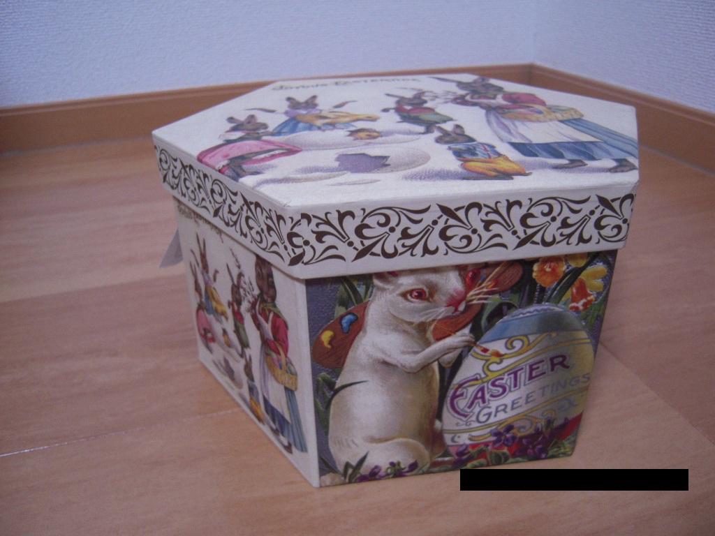 かわいい箱2