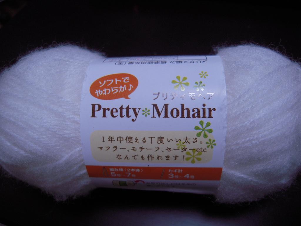 白い毛糸☆