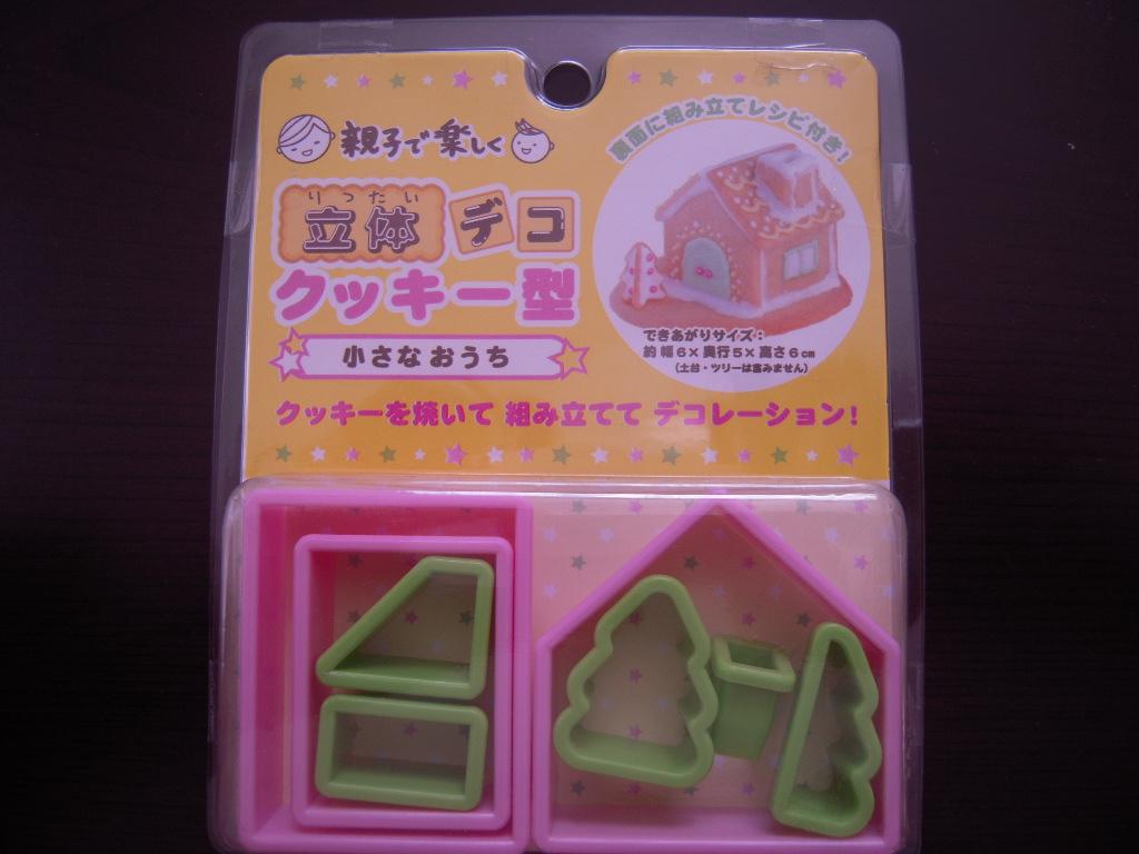 立体デコクッキー型☆ 1