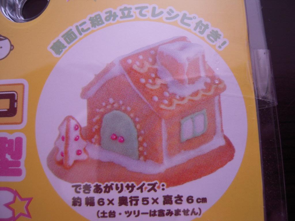 立体デコクッキー型☆ 2