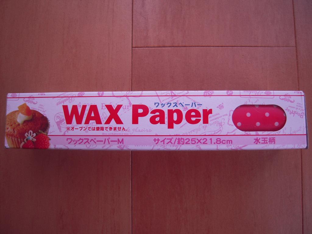 ドット柄WAXペーパー☆ 1
