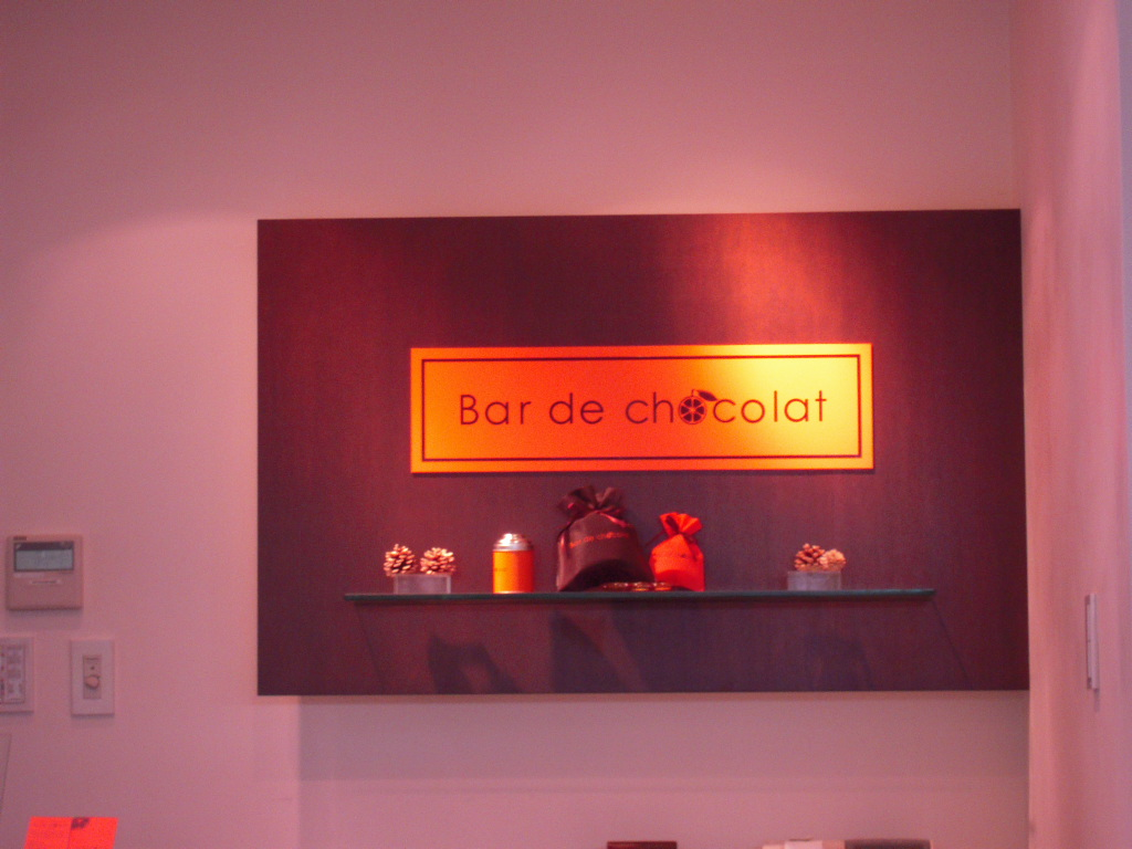 Bar de chocolate☆1