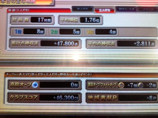 E58699E79C9F(2).jpg