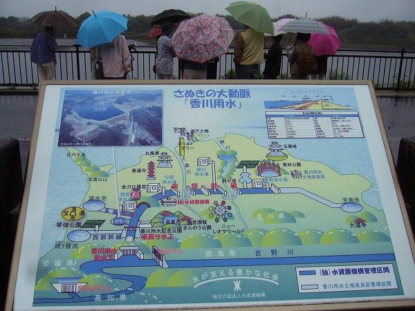 雨の宝山湖