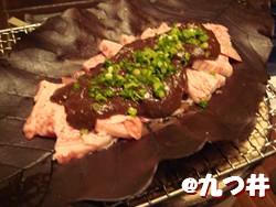 牛肉の朴葉焼き