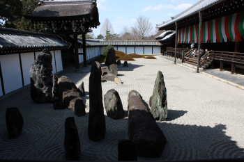 石庭・東福寺
