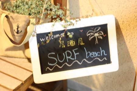 SURF Beach♪