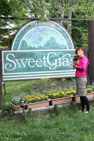 ここあ@Sweet Grass
