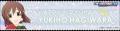 yukiho.png