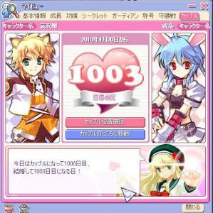 screenshot4336.jpg