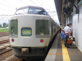 IMGP4965.jpg