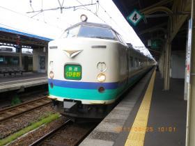 IMGP4966.jpg