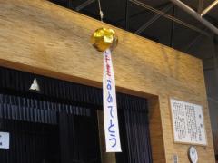 卒業おめでとう2012
