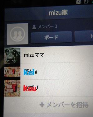 2013313menba-.jpg