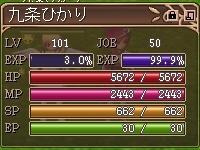 ひかり_3rd_baseLV101_Ca50