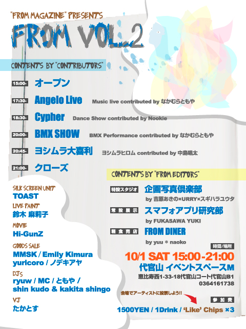 web_flyer.jpg