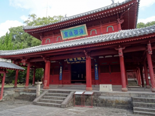2国宝・大雄宝殿 (1200x900)