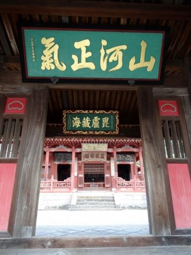 6媽祖門 (900x1200)