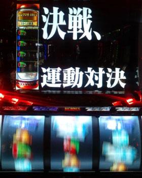 allsuika_kessen_jsr7.jpg
