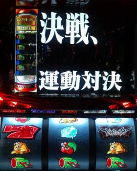 allsuika_kessen_jsr702.jpg