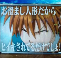 cubegizi_asuka3.jpg
