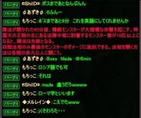 12-8-2ろーまじ
