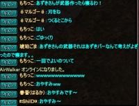 12-8-7あずきばー