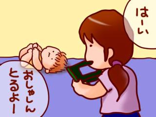 014mochi.jpg