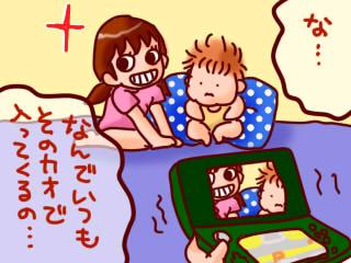 017mochi.jpg