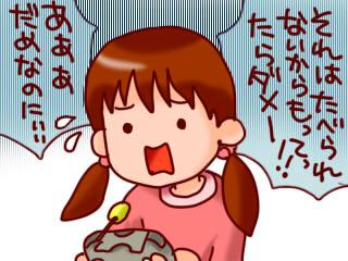 018mochi.jpg