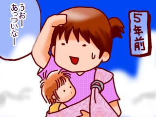 020mochi.jpg