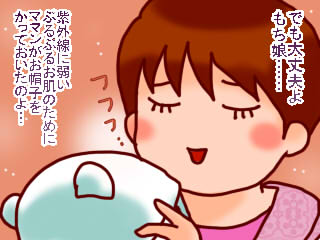021mochi.jpg