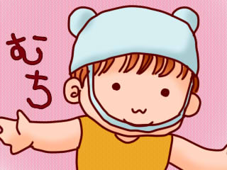 022mochi.jpg