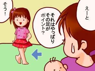 037mochi.jpg