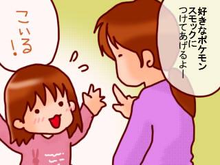 038mochi.jpg