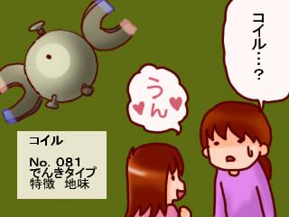 039mochi.jpg