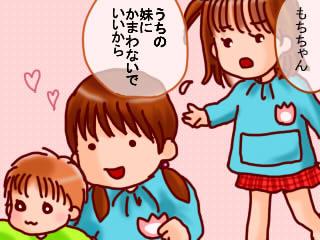 041mochi.jpg