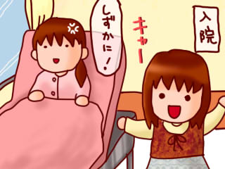045mochi.jpg