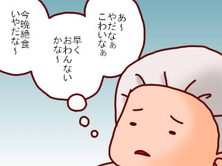046mochi.jpg