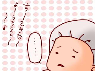 047mochi.jpg