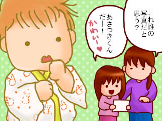 054mochi.jpg